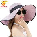 ショッピング日よけ 麦わら風 帽子 UVカット 折りたたみ 日焼け防止 女性 ストライプ おしゃれ 婦人 日よけ帽 海 ビーチ パープル