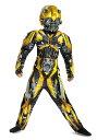 ハロウィントランスフォーマー最後の騎士王グッズバンブルビーコスチューム子供コスプレ仮装キッズロボット映画