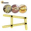 Amenitee 多機能 マルチ 折りたたみ 多角形 定規 四辺 黄色 文具 縮尺 製図