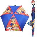 ショッピングパウパトロール パウパトロール グッズ 傘 子供用 チェイス マーシャル ラブル 雨 キャラクター 雨具 通常便は送料無料