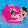フィッシュ サンシェード ピンク 幼児用 フロート 水遊び 遊具 浮き輪 プール 海