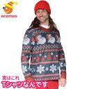 ハロウィン おもしろTシャツ おもしろい コスチューム Faux Real アグリーセーター クリスマス サンタ コスプレ 衣装 大人 長袖 ロンT メンズ 仮装