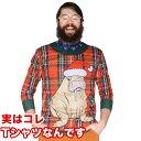 ハロウィン おもしろTシャツ おもしろい コスチューム Faux Real アグリーセーター クリスマス 動物 セイウチ コスプレ 衣装 大人 長袖 ロンT メンズ 仮装