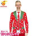 おもしろTシャツ おもしろい コスチューム Faux Real スーツ クリスマス 派手 ジャケット コスプレ 衣装 大人 長袖 ロンT メンズ 仮装