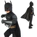 バットマン コスチューム 子供 男の子 デラックス 衣装 ダークナイト コスプレ 仮装 ハロウィン