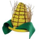コーン 帽子 とうもろこし ハロウィン コスプレ グッズ イベント パーティー 食べ物
