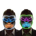 マスク 仮面 ネオン 光る ゴリラ 大人用 レイブ フェス パーティ 派手 電飾 グッズ