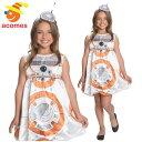 スターウォーズ フォースの覚醒 BB?8 子供用 女の子用 コスチューム ロボット ドロイド ハロウィン コスプレ 衣装