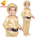 スターウォーズ C−3PO 幼児用 コスチューム ハロウィン コスプレ 衣装 映画