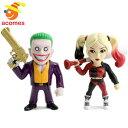 スーサイド スクワッド グッズ メタル フィギュア ジョーカー & ハーレイ クイン ツイン パック 10cm コレクターズ アイテム 人形