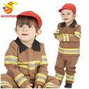 消防士 コスプレ 幼児用 ハロウィン 子供 コスチューム イベント 衣装 パーティー