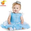 ディズニー プリンセス シンデレラ コスプレ ドレス コスチューム 赤ちゃん 幼児用 ハロウィン パーティー コスプレ 衣装