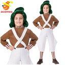 夢のチョコレート工場 ウンパルンパ クラシック 子供用 衣装...