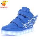 楽天アカムス楽天市場店光る 靴 ブルー アンクルブーツ スニーカー 子供用 イルミネーション ライト アップ 11色 ウイングス LED 通気性 シューズ キラキラ きれい