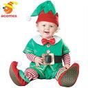 ベビー エルフ 衣装 赤ちゃん 妖精 コスチューム クリスマス ハロウィン イベント パーティー 着ぐるみ 出産祝い