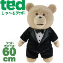 TED ぬいぐるみ TED グッズ テッド 実物大 60cm(24inch) タキシードを着たTED クリーン版 正規品【限定エディション】
