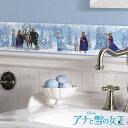 ディズニー アナと雪の女王 Frozen グッズ デコレーション 壁用スティッカー ボーダースティッカー