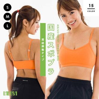 ◆ 판매 합니다! 어깨끈 조절 타입 스포츠 브라 코어 리듬에도 부디 ー!