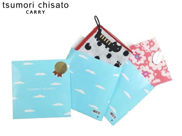 ツモリ チサト tsumori chisato専用パッケージ 単品ハンカチ同時購入限定 TC000