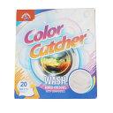 【おまとめ買い】洗濯もの 色移り防止 シート 20枚入り×3個セット 洗濯物 色落ち 色移り