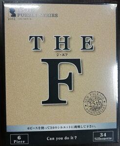 NOB PUZZLE The-F [パズル ジ エフ] 銘木パズル