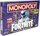 FORTNITE Monopoly モノポリー フォートナイト版 ボードゲーム