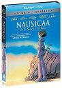 【即納】風の谷のナウシカ 北米版 Nausicaa of t...