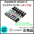 Joyetech eCom-C クリアアトマイザー (タイプB)