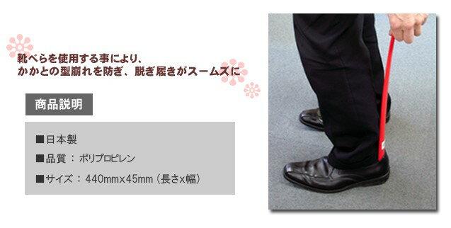 アセチ長へら(3F) 靴べら200本以上〜29...の紹介画像3