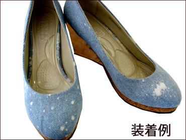 【送料無料】380フルソールジェル楽歩インソー...の紹介画像3