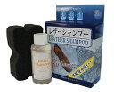売れ筋 SK レザーシャンプー 除菌・消臭成分配合で靴のニオイを抑えます