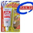 シューグー100g SHOEGOO 靴 かかと修理 かかとすり減り防止  ゆうパケット30