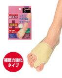 为了纠正严重拇外翻畸形的痛苦,减轻疼痛瑟尔伯球迷外翻(固定)为一个舒适的明天[关东] [0809] smtb米对集合[ソルボ外反母趾サポーター(固定型)1足セット//外反母趾/ソルボ/【RCP】10P01Mar15]
