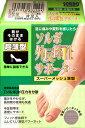 ソルボ外反母趾サポータースーパーメッシュ薄型/外反母趾/ソルボ/【RCP】10P18Jun16