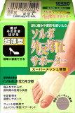 ソルボ外反母趾サポータースーパーメッシュ薄型/外反母趾/ソルボ/【RCP】