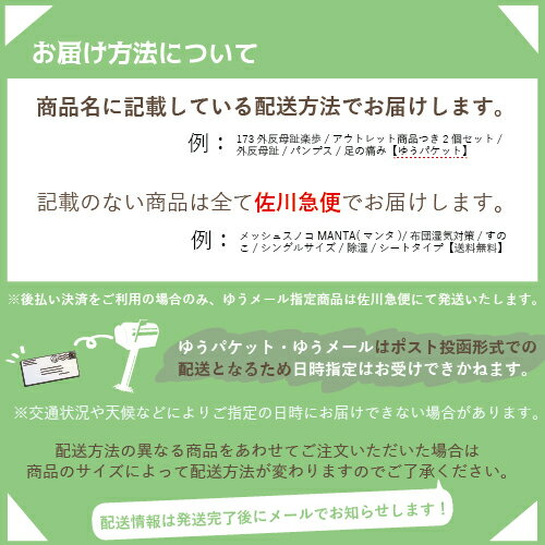 コロニルファッションブーツ200ml【72時間...の紹介画像2