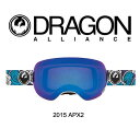 2015 DRAGON ドラゴン ゴーグル GOGGLE APX2 JAMIE LYNN/BLUE STEEL+YELLOW BLUE ION