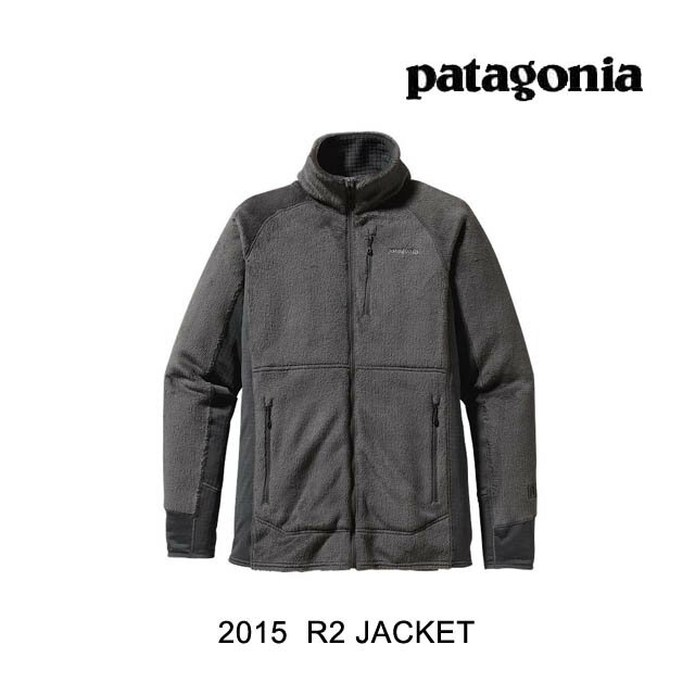 2015 PATAGONIA パタゴニア ジャケット R2 JACKET FGE FORGE GREY
