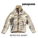 PATAGONIA パタゴニア レトロ パイル ジャケット ...