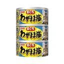 (まとめ)いなば わがまま猫 しらす入り まぐろ 60g×3缶 (ペット用品・猫フード)【×24セット】