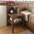 サイドテーブル 完成品 木製 ウォールナット天然木 ナイトテーブル 〔オースティン〕 ベッドサイドテーブル 10P01Oct16