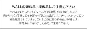 【送料無料】テレビ台 ハイタ...
