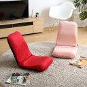 ★今夜20時-4H全品P5倍★美姿勢習慣、コンパクトなリクライニング座椅子(Lサイズ)日本製 | Leraar-リーラー-