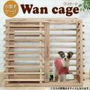 【ビックリクーポン&ポイントup】小型犬 犬用 ケージ wan cage (ワンケージ) ゲージ 木製 サークル ウッド おしゃれ 小型犬 子犬 ルーバー 【サイズM】 (ナチュラル)