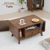 Pico series Table テーブル ローテーブル リビングテーブル ソファーサイド コーヒーテーブル カフェテーブル 引き出し付き Pico series Table ひとり暮らし ローテーブル 激安 fap-0013 P20Aug16