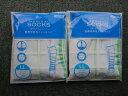 【送料無料・お得な2袋セット】岡本 メディカルソックス医療用弾性ストッキングOKAMOTO MEDICALむくみ・下肢静脈還流の促進ワンペア2枚入・2袋セット