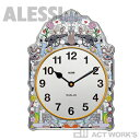ALESSI Comtoise ウォールクロック SJ01 Wall Clock 掛け時計 コムトワーズ 【アレッシィ デザイン雑貨 インテリア リビング アレッシイ オフィス 店舗】
