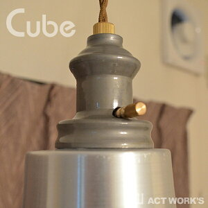CubeペンダントライトSandサンド