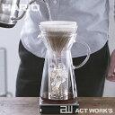 HARIO ハリオ V60グラスアイスコーヒーメーカー 【デザイン 珈琲 キッチン 喫茶 ハンドドリップ 抽出 耐熱ガラス コーヒー豆 挽く 挽きたて】
