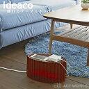 《全3色》ideaco cable box centre(ケーブルボックス セントレ)【デザイン雑貨 コンセントケース ケーブルタップ スマホ 充電器 携帯 iphone ipad コンセント 収納 USB 北欧】